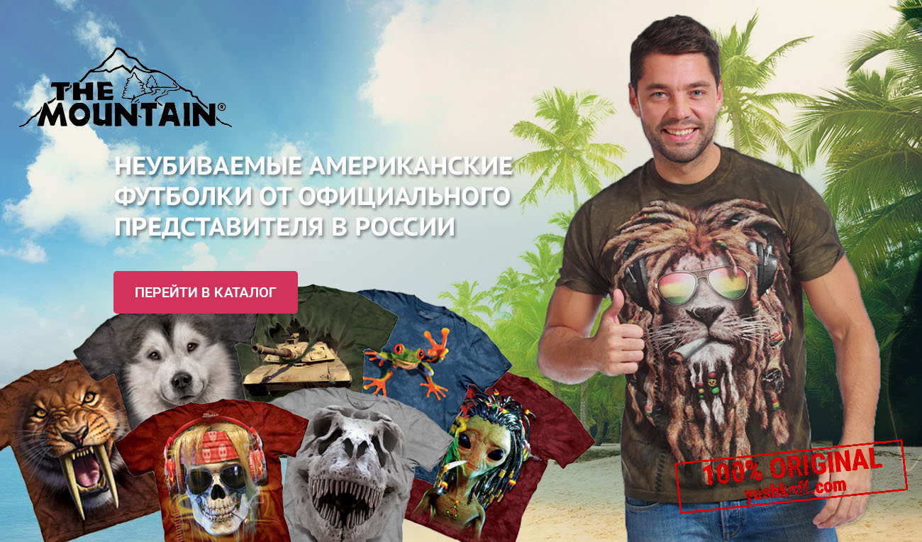Новые футболки из Австралии!!!